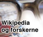 Wikipedia og forskerne - vignett. Ill: Håvard Legreid