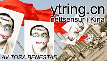 Ytring.cn