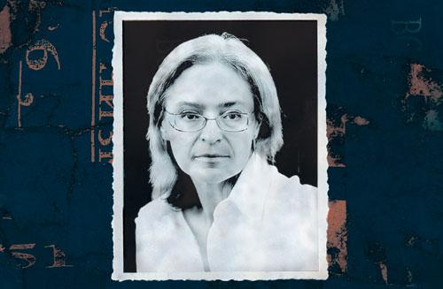"""Anna Politkovskaja. Utsnitt av omslaget til boken """"Mitt russiske testament"""" (foto: Cappelen)"""