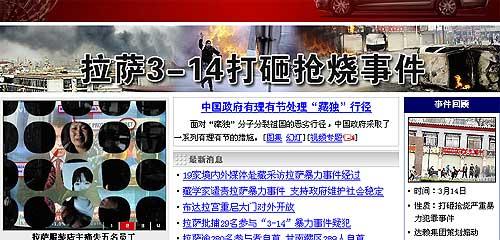 Skjermbilde fra sina.com