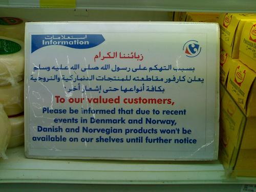 Supermarked i Doha, Qatar fjernet norske og danske produkter i februar 2006.
