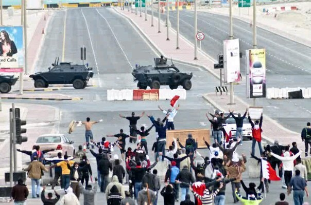 Fra protestene i Bahrain (foto: Bahrain in Pictures. CC: by-sa)