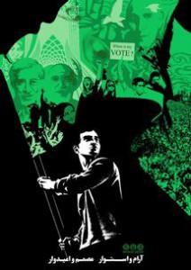 Iran: Den nettbaserte motstandens kunstneriske uttrykk