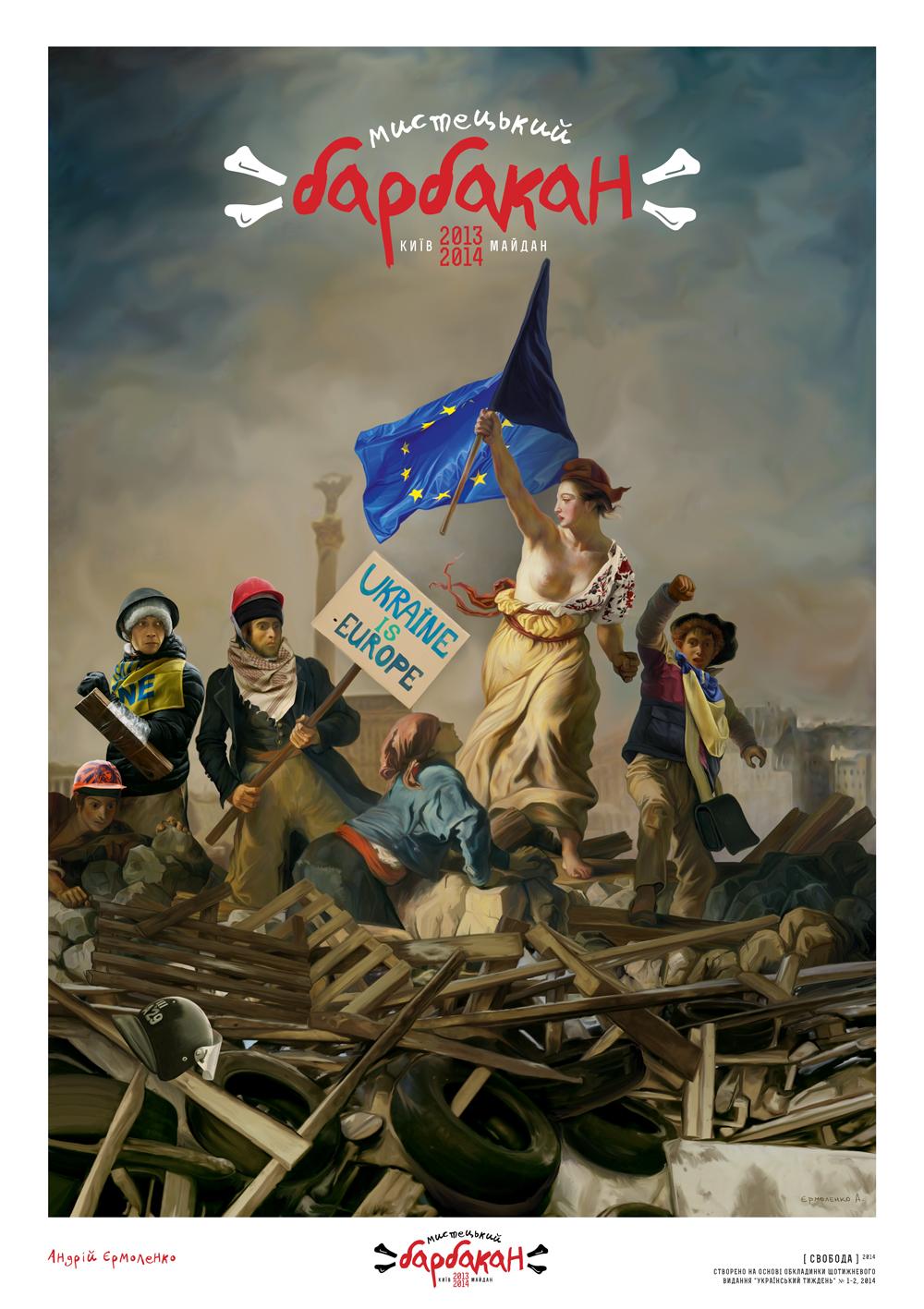 """Patos og ironi i en variasjon over Delacroix: Eksempel på aktivistkunst fra Majdan laget av Andrij Ermolenko. Tittelen """"Svoboda"""" betyr """"Frihet"""". Illustrasjonen er hentet fra boken Trekant 92, utgitt på Ljuta Sprava forlag."""